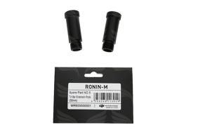 DJI Ronin-M Tilt Bar Extension Rods (30mm) / Part 5