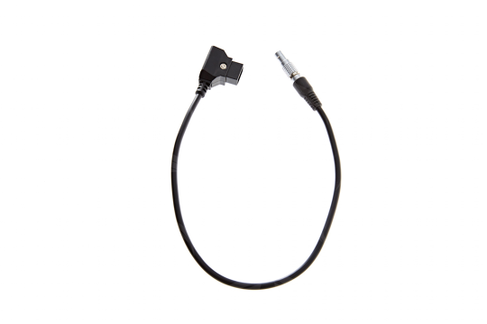 DJI Focus Motor Power Cable (400mm) / Part 4