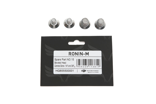 DJI Ronin-M Beveled Head Camera Screw 1/4 and 3/8'' / Part 15