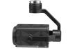 DJI Z30 30x artinanti kamera
