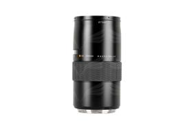 Hasselblad Lens HC 4/210 mm