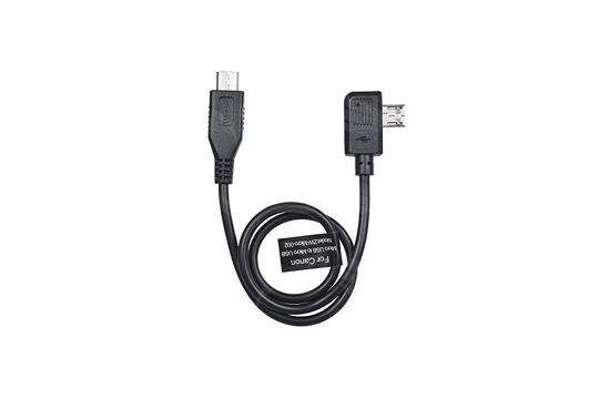 ZHIYUN Micro USB laidas / Cable