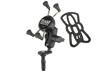 RAM UNPKD Steam Mount Short Arm & X-Grip