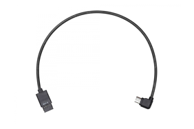 DJI Ronin-S Multi-Camera valdymo laidas / Control Cable (Type-B) / Part 6