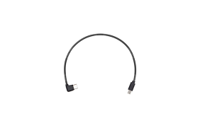 Ronin-SC Multi-Camera valdymo laidas / Control Cable (Multi-USB) Sony