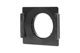 NiSi Filter Holder 150 for Nikon 14-24