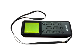 Ledgo Multifunction Remote