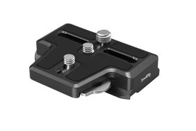 SmallRig 3162 QR Plate for RS 2 & RSC2 Arca Ext.