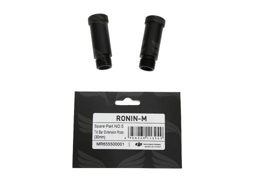 DJI Ronin-M Tilt Bar Extension Rods (30mm) / Part 5