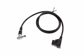 DJI Focus Motor Power Cable (Right Angle, 400mm) / Part 17