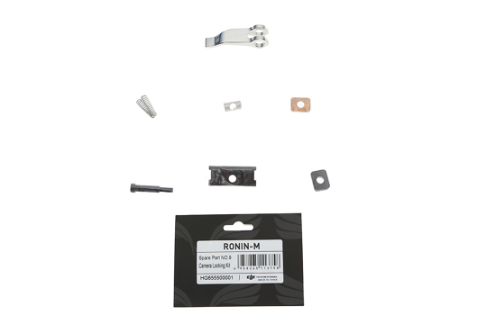 DJI Ronin-M Camera Locking Kit / Part 9