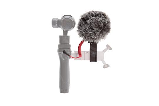 RODE VideoMicro On-Camera Hypercardioid Microphone
