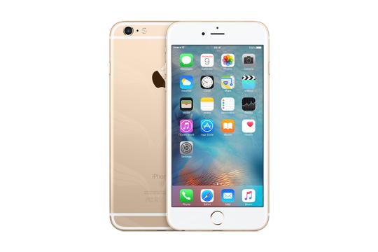 Apple iPhone 6S Plus - Auksinė