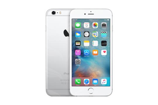Apple iPhone 6 Plus - Sidabrinė