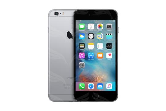 Apple iPhone 6 - Kosminė pilka