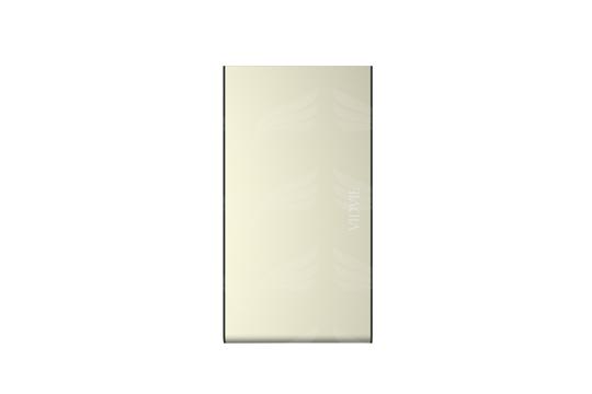 Išorinė baterija Vidvie PB707